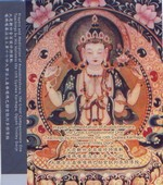 Prayers and Meditation of Avalokiteshvara, the Great Compassionate One, DVD <br>  Teachings by Holiness the 17th Gyalwa Karmapa Ogyen Trinley Dorje