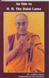 Ode to H.H. The Dalai Lama <br> By: Gurbux Singh