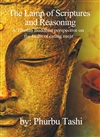 Lamp of Scriptures and Reasoning, A Tibetan Buddhist Perspective on the Faults of Eating Meat  <br> By: Phurbu Tashi