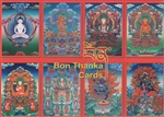 Bon Thanka Cards