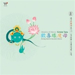 Mantra of Mercy Green Tara, CD <br> By: Beijing Sanskrit Juvenile Chorus