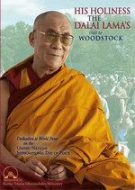 His Holiness The Dalai Lama's Visit to Woodstock: Dedication to World Peace on the United Nations International Day of Peace (DVD)