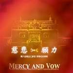 Mercy and Vow, CD