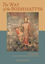 Way of the Bodhisattva, Book and Audio-CD
