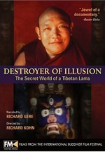 Destroyer of Illusion: The Secret World of a Tibetan Lama (DVD)