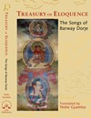 Treasury of Eloquence: The Songs of Barway Dorje <br> By: Yeshe Gyamtso (translator)