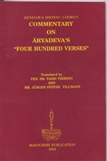 Rendawa Shonnu Lodro's Commentary on Aryadeva's  Four Hundred Verses