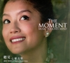 Moment: Music Touches Mind (CD)  By: Dagmo Sonam Palkyi