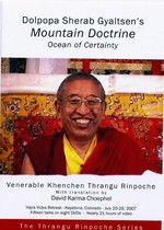 Mountain Doctrine: Ocean of Certainty, DVD