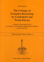 Critique of Svatantra Reasoning