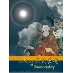 Circle of Immortality (DVD)