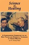 Science of Healing: A Comprehensive Commentary on the Root Tantra and Diagnostic Techniques of Tibetan Medicine <br>  By: Dr. Tenzing Dakpa