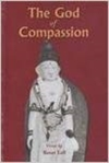 God of Compassion, Kesar Lall