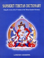 Sanskrit-Tibetan-English Dictionary