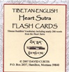 Heart Sutra Flash Cards, Tibetan-English