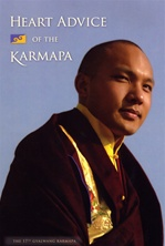 Heart Advice of the Karmapa