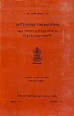 Aryatriskandhasutram and its Three Commentaries