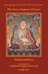 Seven Chapters of Prayer by Padmasambhava