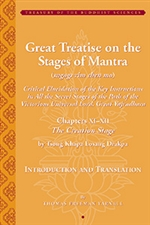 Great Treatise on the Stages of Mantra (sngags rim chen mo) (Chapters XI--XII ,The Creation Stage) <br> By: Tsong Khapa