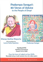 Padampa Sangye's 80 Verses of Advice to the People of Dingri, DVD <br> By: Khenpo Karthar Rinpoche