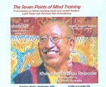 Seven Points of Mind Training, Audio CD <br>  By: Thrangu Rinpoche