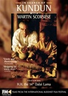 In Search of Kundun with Martin Scorsese, DVD