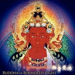 Buddha of Boundless Light, CD