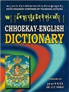 Chhoekay-English Dictionary
