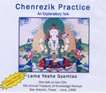 Chenrezik Practice: An Explanatory Talk