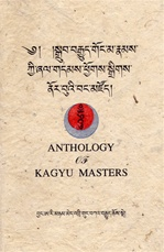 Anthology of Kagyu Masters: sdrub brgyud gong ma rnams kyi zhal gdams phyogs sgrigs nor bu'i bang mdzod