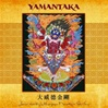 Yamantaka, CD
