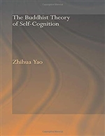 Buddhist Theory of Self-Cognition