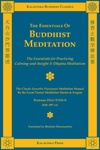 Essentials of Buddhist Meditation