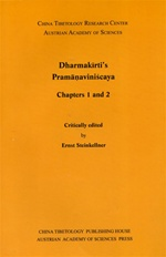 Dharmakirti's Pramanaviniscaya: Chapters 1 and 2