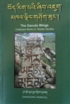 Garuda wings: Collected Works in Tibetan Studies