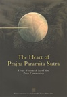 Heart of Prajna Paramita