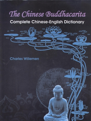 Chinese Buddhacarita: Complete Chinese-English Dictionary By:Charles  Willemen