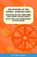 Feature of the Expert, Glorious King