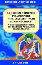 Longchen Nyingthig Preliminaries, The Excellent Path to Omniscience