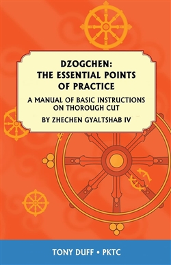 Essential Points of Practice