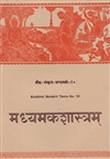 Madhaymakasasatra of Nagarjuna with the Commentary Prasannapada by Candrakirti (Sanskrit Only with English Introduction)