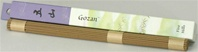 Five Hills Gozan Incense (Shoyeido)