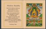 Folding Thangka:  Medicine Buddha