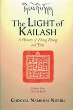 Light of Kailash