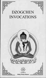 Dzogchen Invocations