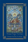 Shangpa Kagyu Teachings