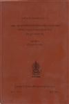 Analytical Study on Bodhisattvavadanakalpalata, Gedun Rabsal, Published by Central University of Tibetan Studies