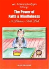 Power of Faith and Mindfulness