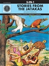 Stories from the Jatakas 5-in-1(Amar Chitra Katha)