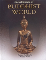 Encyclopaedia of Buddhist World 10 Volumes